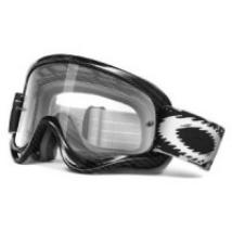 Oakley XS O-Frame Snow Khaki Google